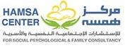 Hamsa Center