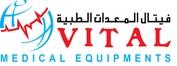 vital medical equipment