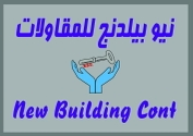 New Building Contract
