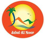 Jabal Al Noor Cafeteria