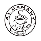 Al Damany Cafe