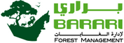Barari Forest Management