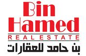 Bin Hamed Group