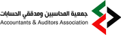 Accountants & Auditors Association