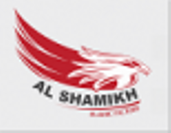Al Shamikh Plastic Products Factory