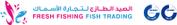 Fresh Fishing Fish Trading