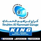 Ebrahim Al Hammadi automotive