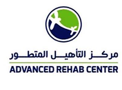 Advanced Rehab Center
