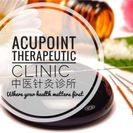 Acupoint Therapeutic Clinic