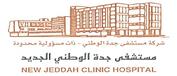 New Jeddah Clinic Hospital