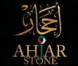 AHJAR TECHNICAL WORKS LLC