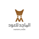 Al Majed For Oud