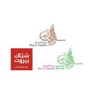 Burj Alhamam KSA