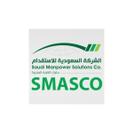 Saudi Manpower Services Co.