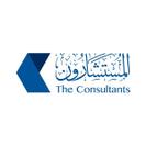 اناقة الخليجي للحلاقة
