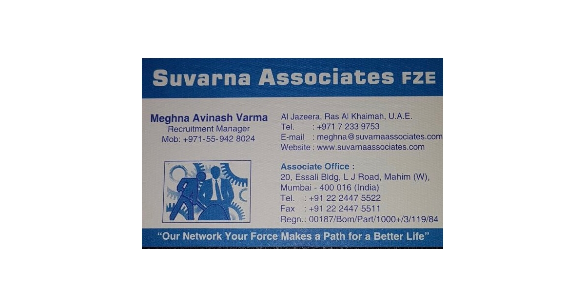 PE TEACHER RAS AL KHAIMAH jobs in Suvarna Associates FZE in
