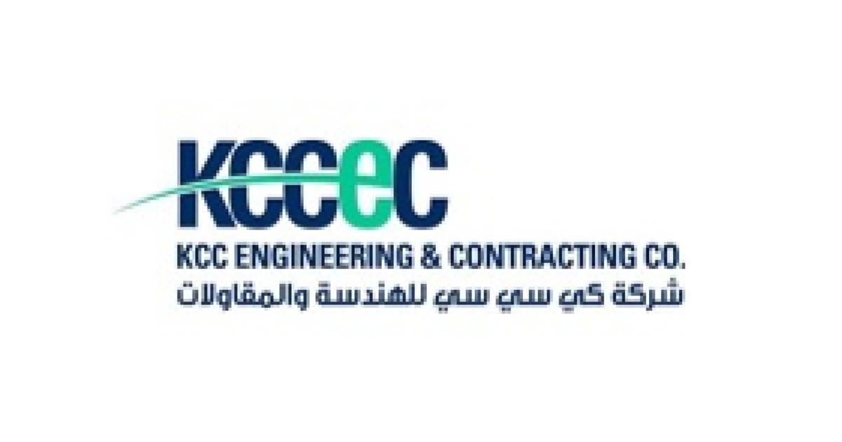 Full time QA-QC Electrical Engineer in Kuwait - Mubarak Al-Kabeer
