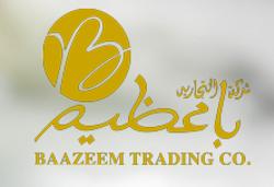 Baazeem Trading Company