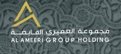 Al Ameeri Group