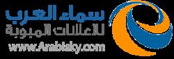 Arabisky
