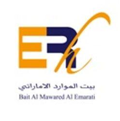 Emirates Resources House