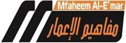 Mfaheem Al Emar Co Ltd