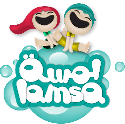 Lamsa World