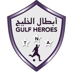 Gulf Heroes Sport Club