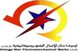 Full time Senior Electrical Engineer in UAE - Dubai