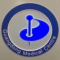 Guangdong Medical Center DMCC
