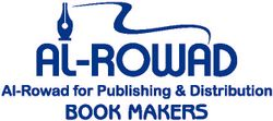 Al Rowad for Publishing & Distribution