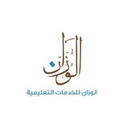 Al Noor Clinics