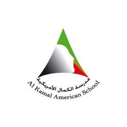 Al kamal American international school