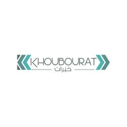 KHOUBOURAT